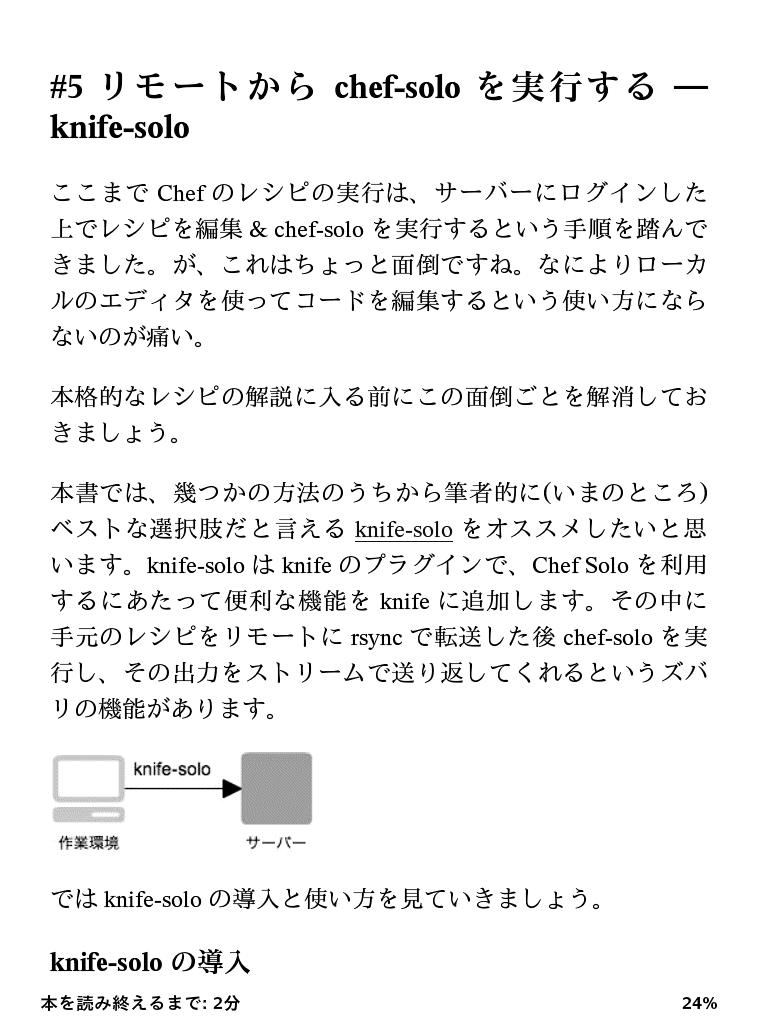 http://cdn.bloghackers.net/images/20130313_011212.png