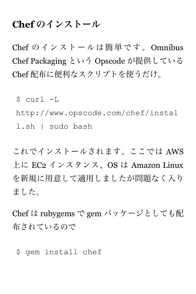 http://cdn.bloghackers.net/images/20130313_011419.png